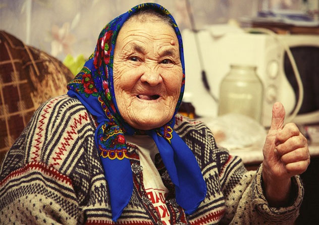Смешные картинки бабка смеется, чай картинки