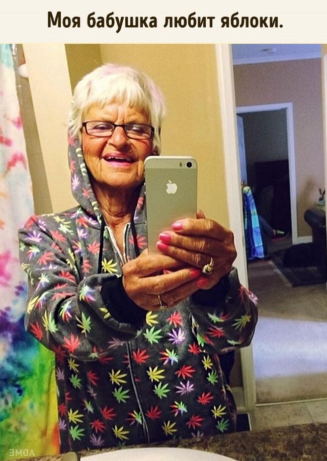 Для, смешная картинка на бабушку