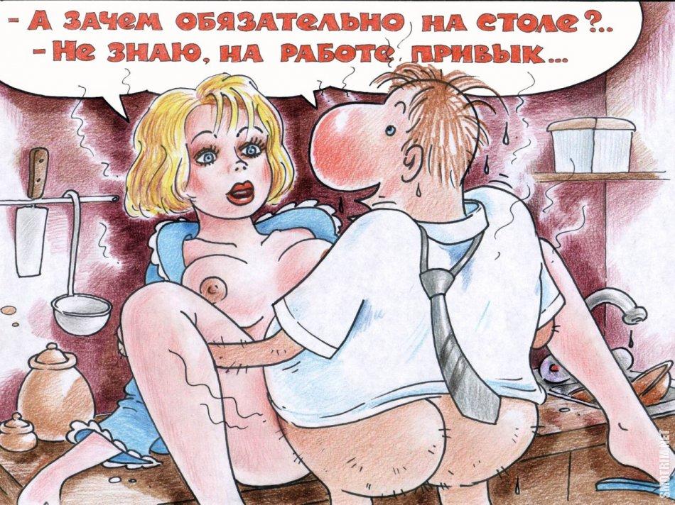 угарные картинки порно секс - 8